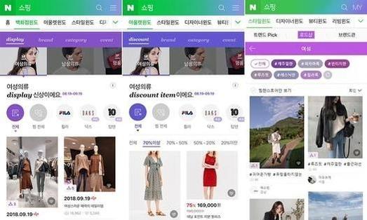 """네이버-카카오, 모바일 광고 수익의 재발견 """"다시보니 쏠쏠하네"""""""