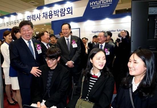 현대차그룹, 협력사 260개 업체와 채용박람회 열어