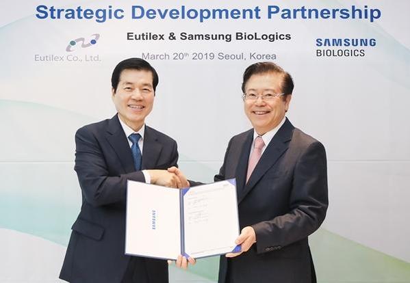 삼성바이오로직스, 유틸렉스와 위탁개발 협력