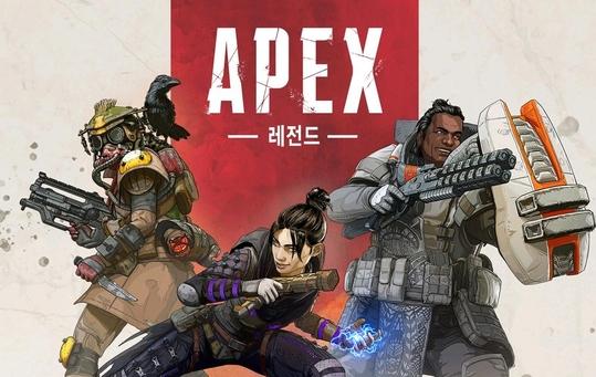 무료로 즐기는 EA '에이팩스 레전드' 한글판 20일 정식 출시