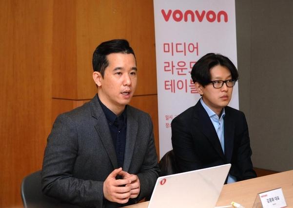 """글로벌 기업 도약 노리는 봉봉 """"인앱으로 메신저 노릴 것"""""""