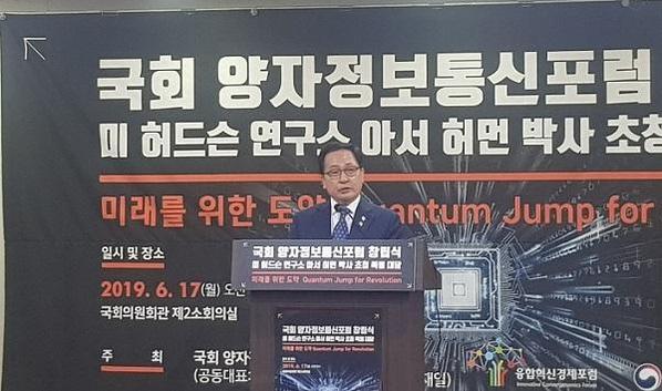 """유영민 장관 """"SKT 혼자 어렵다…양자정보통신 정부 지원 늘려야"""""""