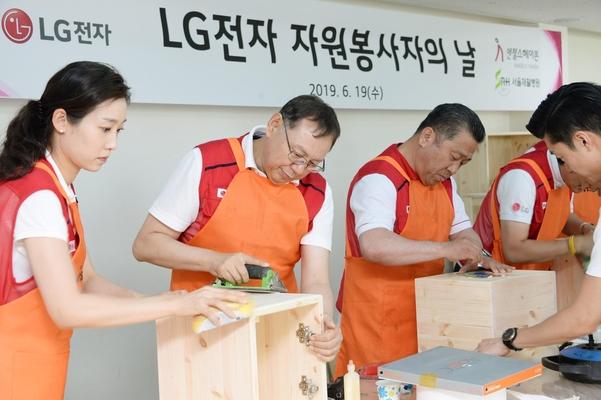 LG전자 조성진 부회장 등 임직원, 재활원 찾아 봉사활동 펼쳐
