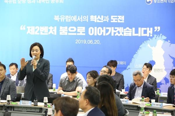 """북유럽에 韓 스타트업센터 설립 """"해외 진출 교두보"""""""