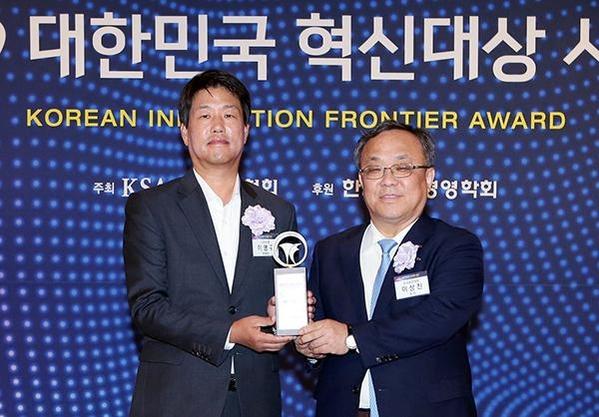 신한은행, 대한민국 혁신대상 서비스혁신 부문 3년 연속 수상