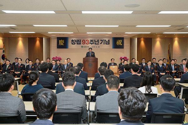 """유한양행 """"글로벌 백년 기업 향한 여정 도전""""…창립 제93주년 기념식 개최"""