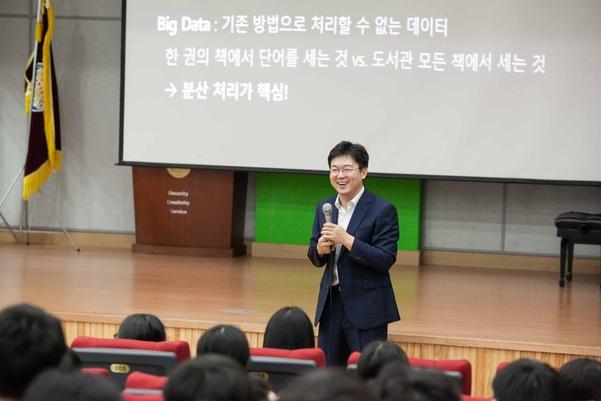 SKT, 제주과학고서 AI·빅데이터 등 소개 'YT클래스' 개최