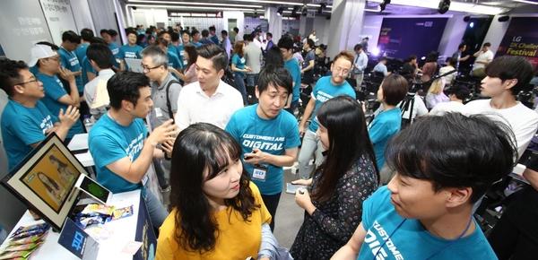 LG, 디지털 시대 이끌 '젊은 사업가' 키운다