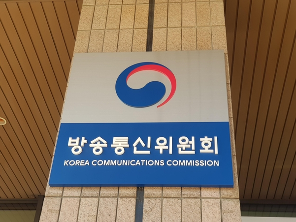 방통위, 아리랑TV·국악방송 지원 축소 추진