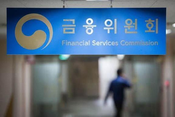 경찰, 금융위 자본시장조사단 압수수색...금융범죄 사건 조사