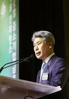 IBK기업은행, 창립 60주년 기념 글로벌 학술 컨퍼런스 개최