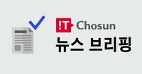 [뉴스브리핑] 10월 23일…당근마켓·삼성SDI 美 투자·스벅 일회용컵