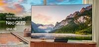 삼성·LG, TV 수요 축소에 '크고 비싼' 제품 카드 꺼내