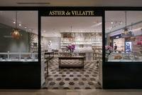 현대백화점, 압구정본점에 '아스티에 드 빌라트' 오픈