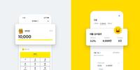 카카오페이, 25일 공모주 청약…흥행여부 '촉각'