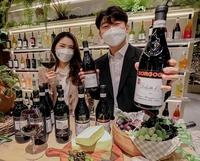 현대백화점, 전국 16개 점포서 70억원 규모 '와인페어'
